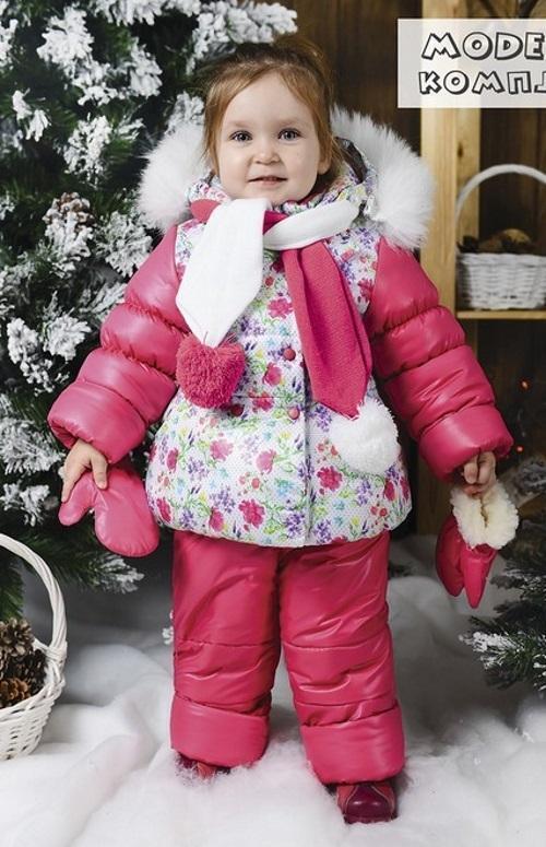 Детская Зимняя Одежда Распродажи